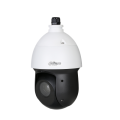CCTV DAHUA SPEED DOME